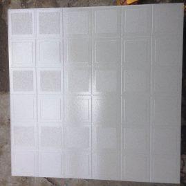 MSQA4601 269x269 - Gạch Granit Nam Định 40x40 MSQA4601