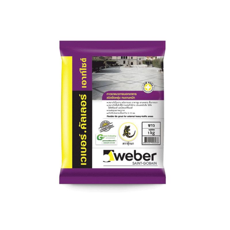 Weber Outside