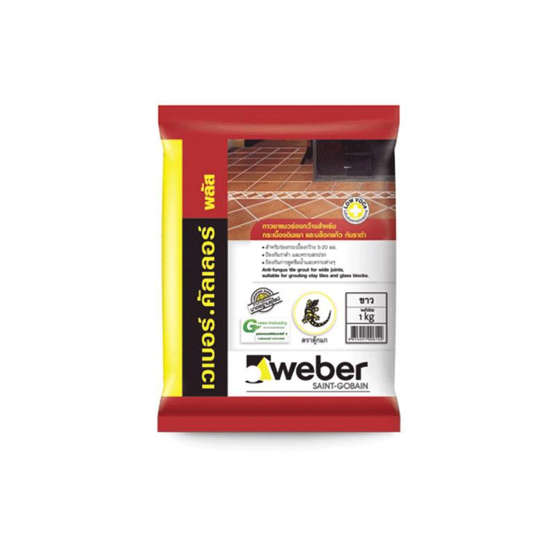 Weber Plus